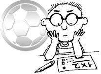 Pronostici calcio 21-05-19