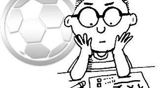 Pronostici calcio 24-06-17 Le scommesse del sabato