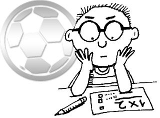 pronostici calcio oggi