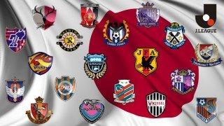 Benvenuti nella J-League 1