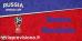 BombaMondiale 26,27 e 28-06-18